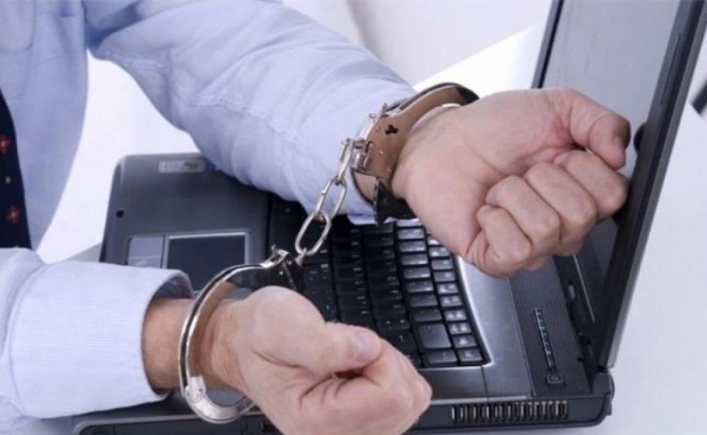 Чиновник в Прикамье лишен свободы за получение взятки ноутбуком