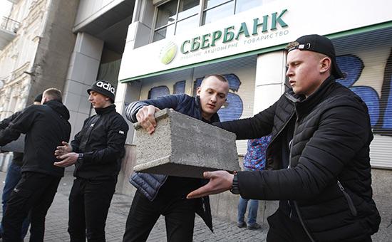 В Киеве активисты начали разблокировку офиса «дочки» Сбербанка