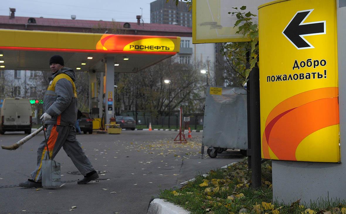 «Роснефть» предложила заправкам платить акцизы вместо НПЗ