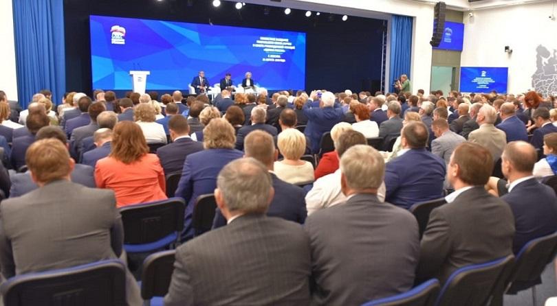 Решетников принял участие в обсуждении «смягчения» пенсионной реформы