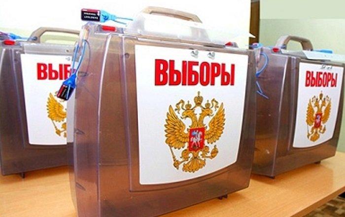 В Прикамье меняют законодательство о выборах губернатора