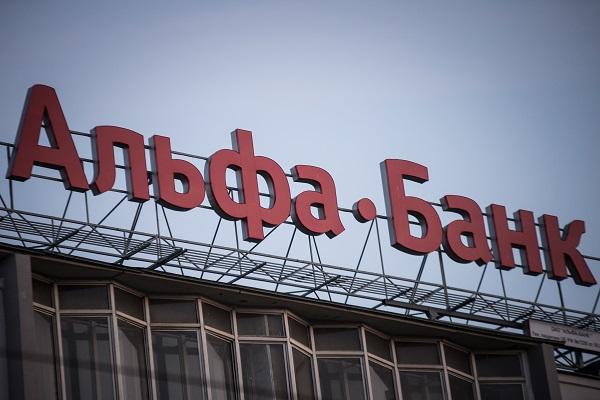 Представители экс-владельца «Югры» отреагировали на иски Альфа-банка