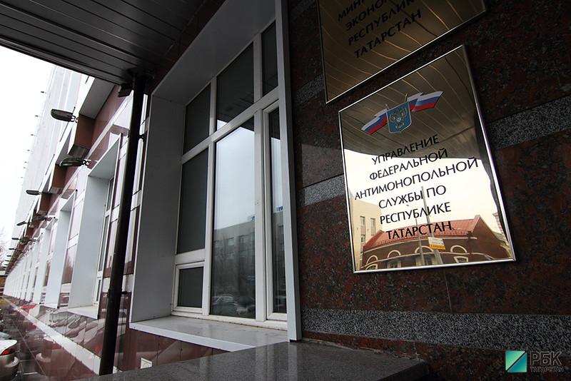 УФАС выявил сговор при госзакупке на 1,8 млн рублей в Набережных Челнах