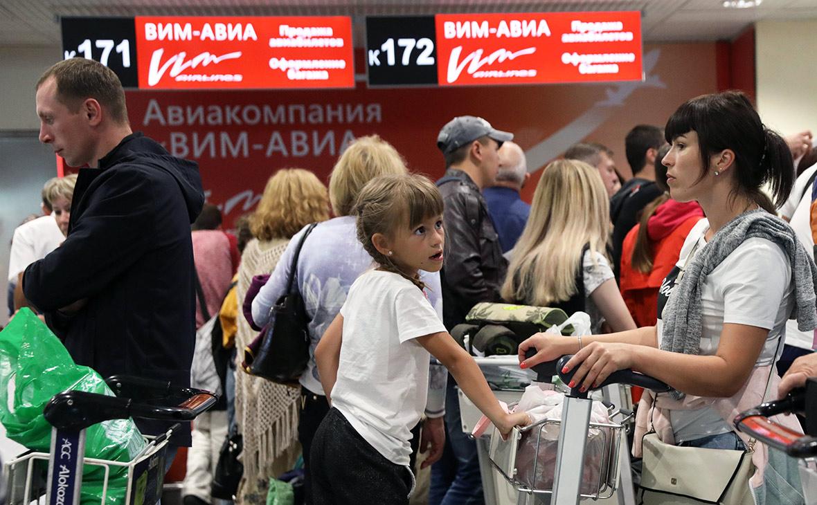 СК заподозрил сотрудников «ВИМ-Авиа» в хищениях денег пассажиров