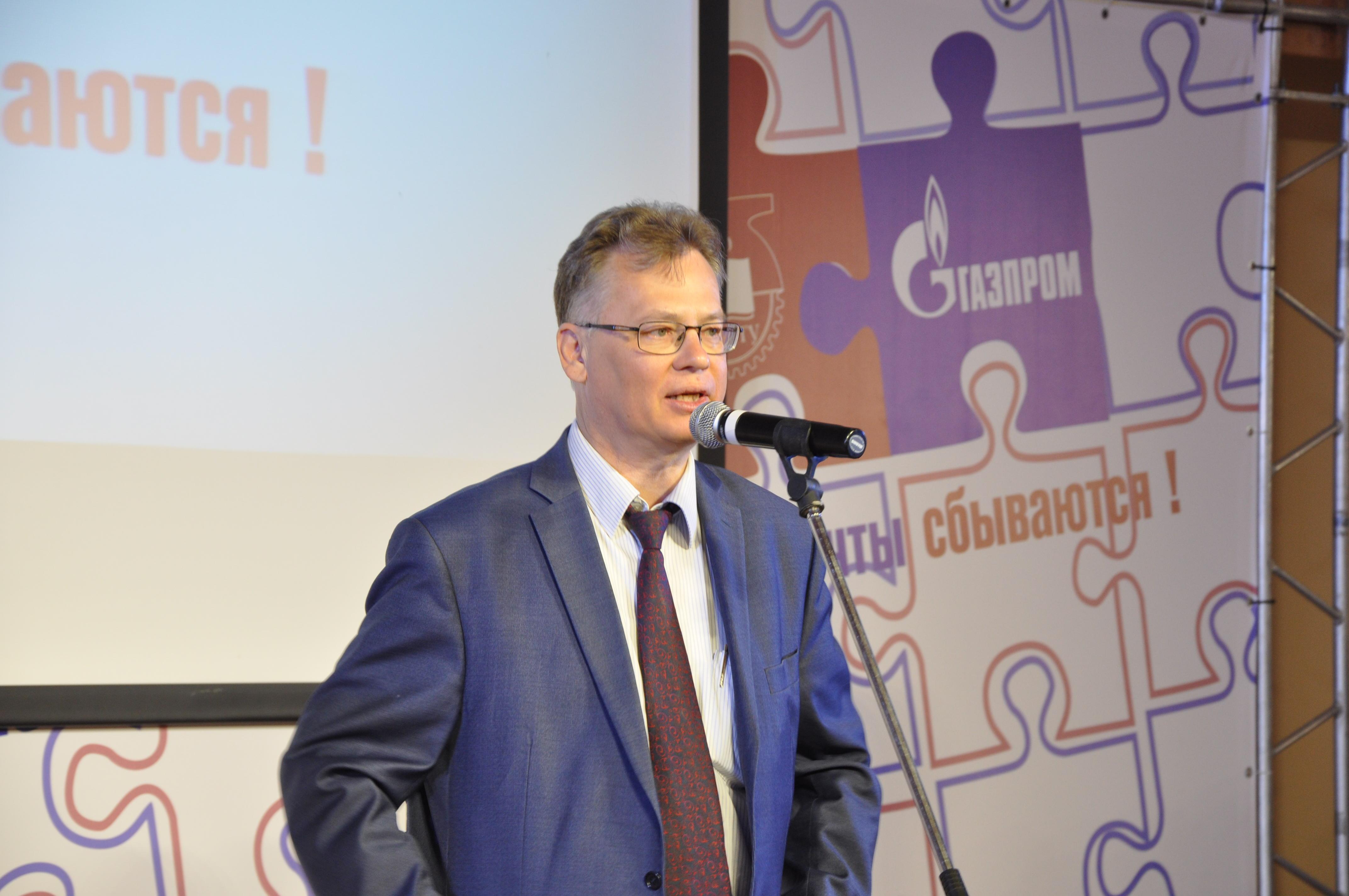Газпром предложил работу казанским студентам