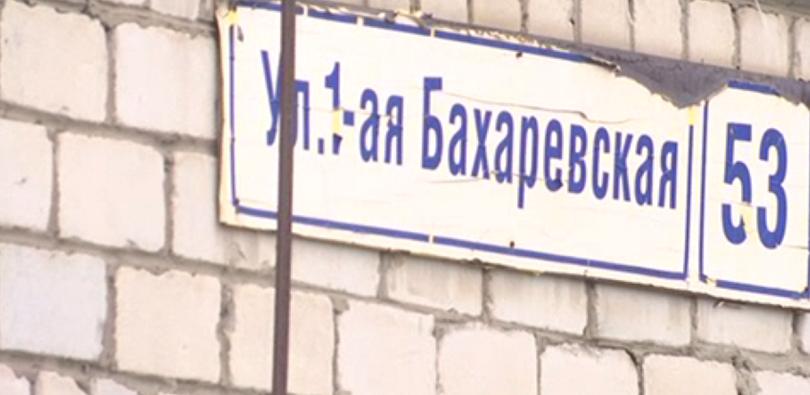 Из-за разлива ртути в Перми объявлен режим ЧС