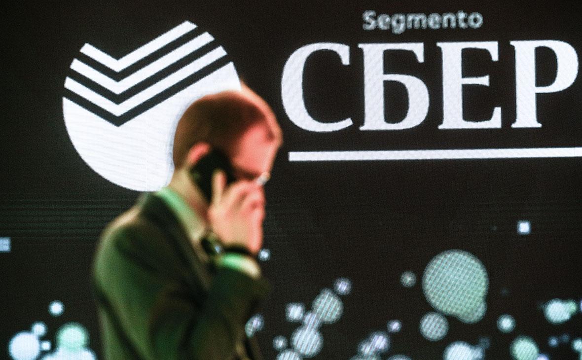 Сбербанк определился со сроком ребрендинга своей экосистемы