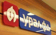 Чистая прибыль пермского банка «Урал ФД» выросла в два раза