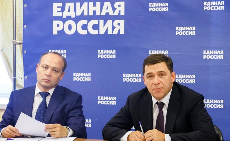 Из двух проектов фарфорового завода минпром выбрал за полмиллиарда рублей