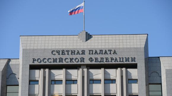 Счетная палата РФ: Развитие финансового рынка утратило актуальность