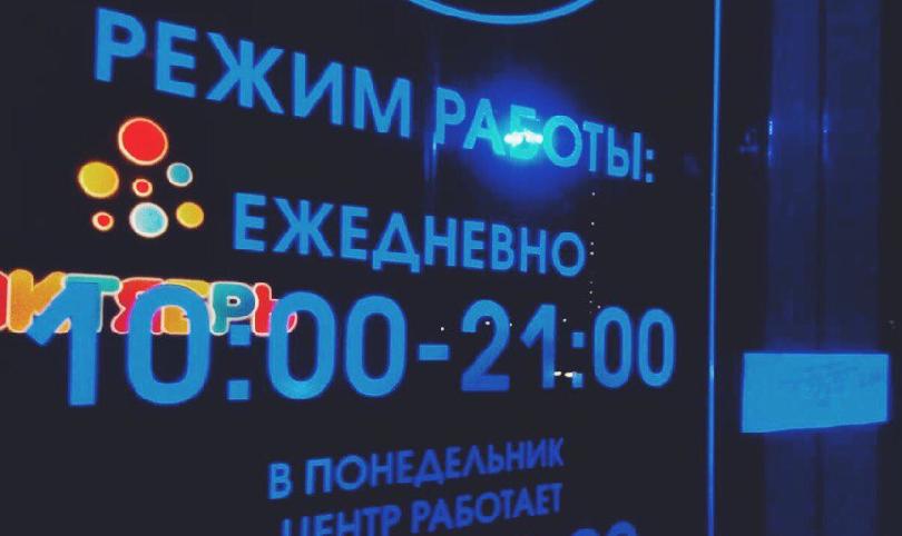 Несмотря на предписание МЧС, пермский «Октябрь» продолжает работу