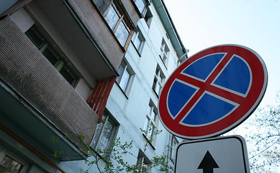 Жильцы 18 домов проголосовали против их сноса в рамках реновации