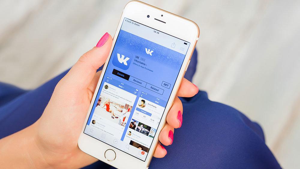 В Татарстане почти 2 млн пользователей остались без сети «ВКонтакте»