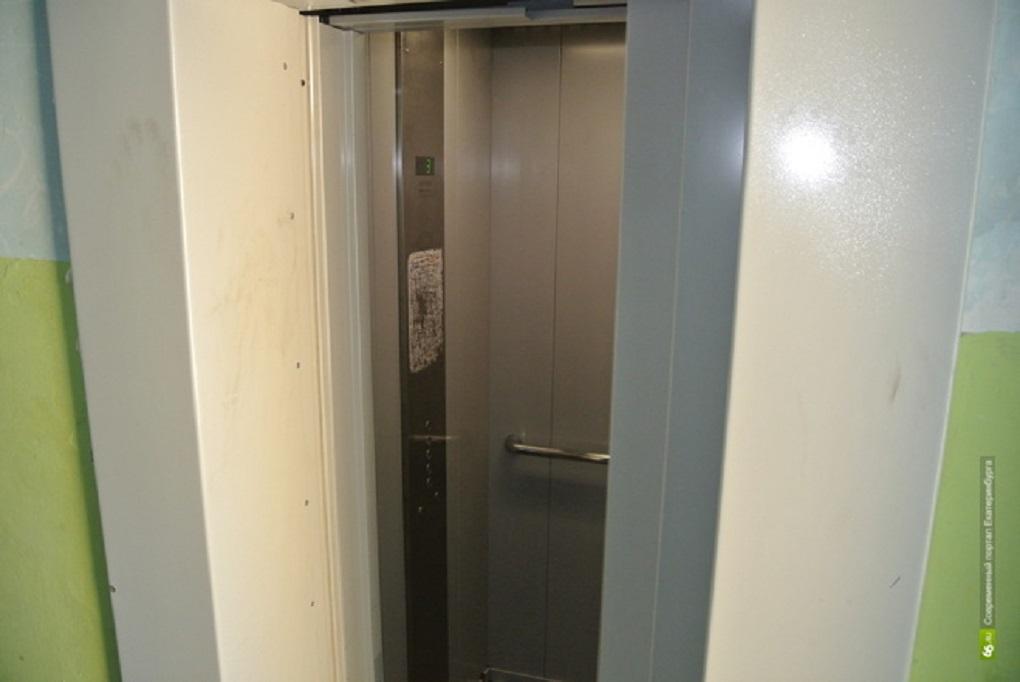 На Урале ускорят программу замены ветхих лифтов в многоквартирных домах
