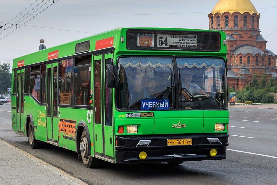 Один билет: какие изменения ждут общественный транспорт Новосибирска