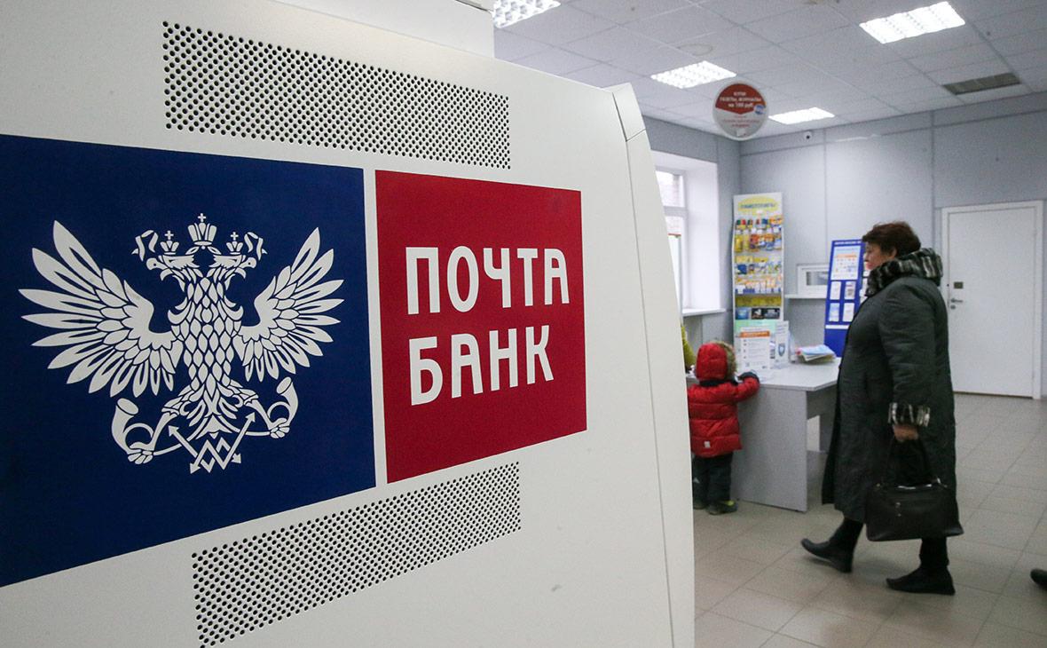 ВТБ потерял две контрольные акции в Почта Банке