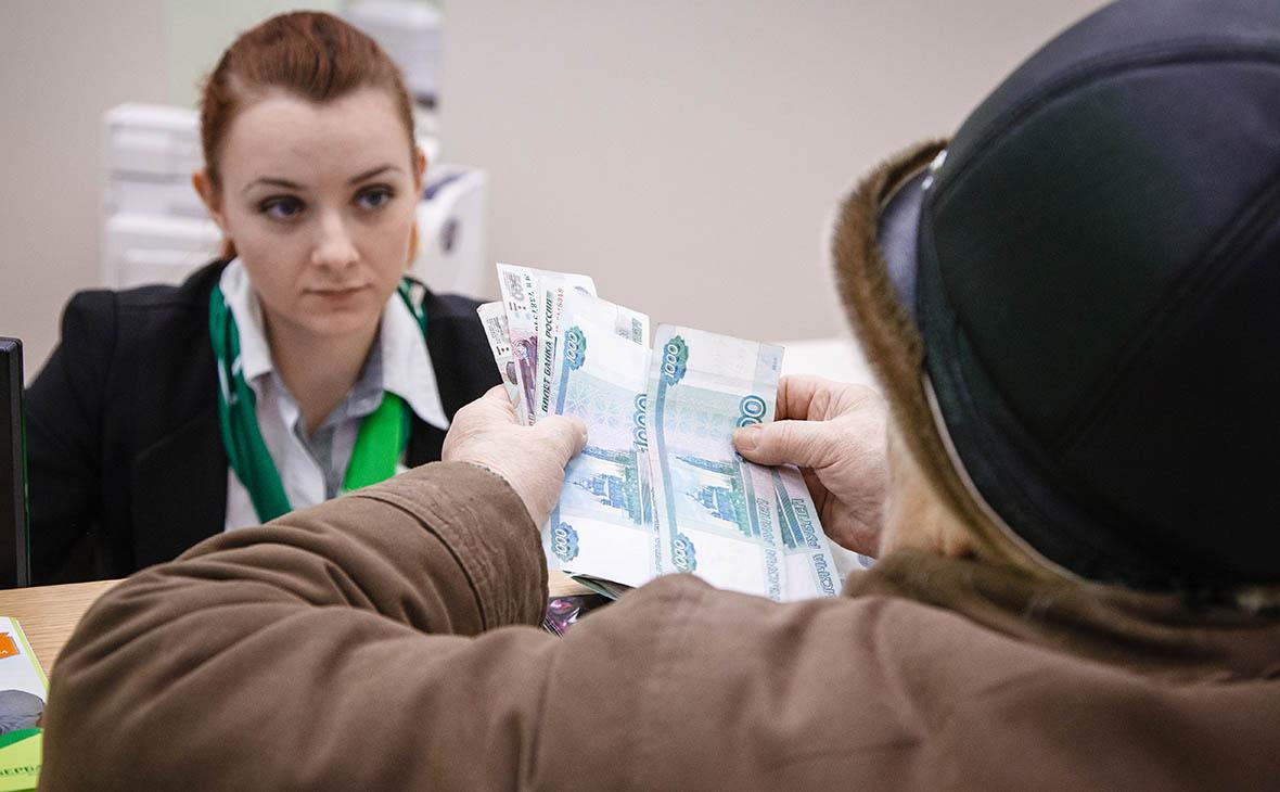 Россияне впервые за три года увеличили долю наличных в обращении осенью