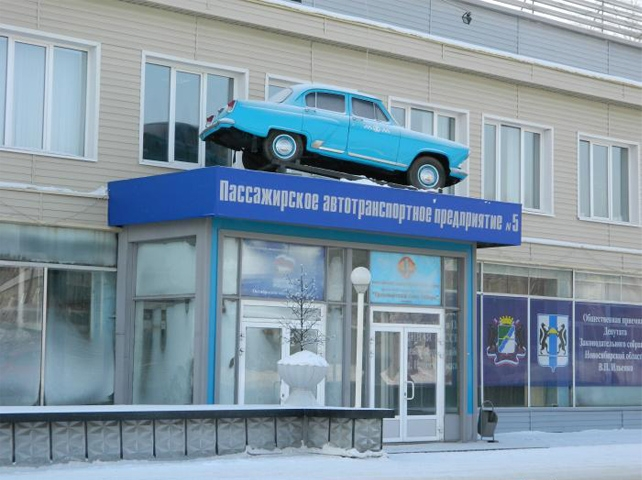 Прокуратура нашла нарушения в новосибирских автобусах