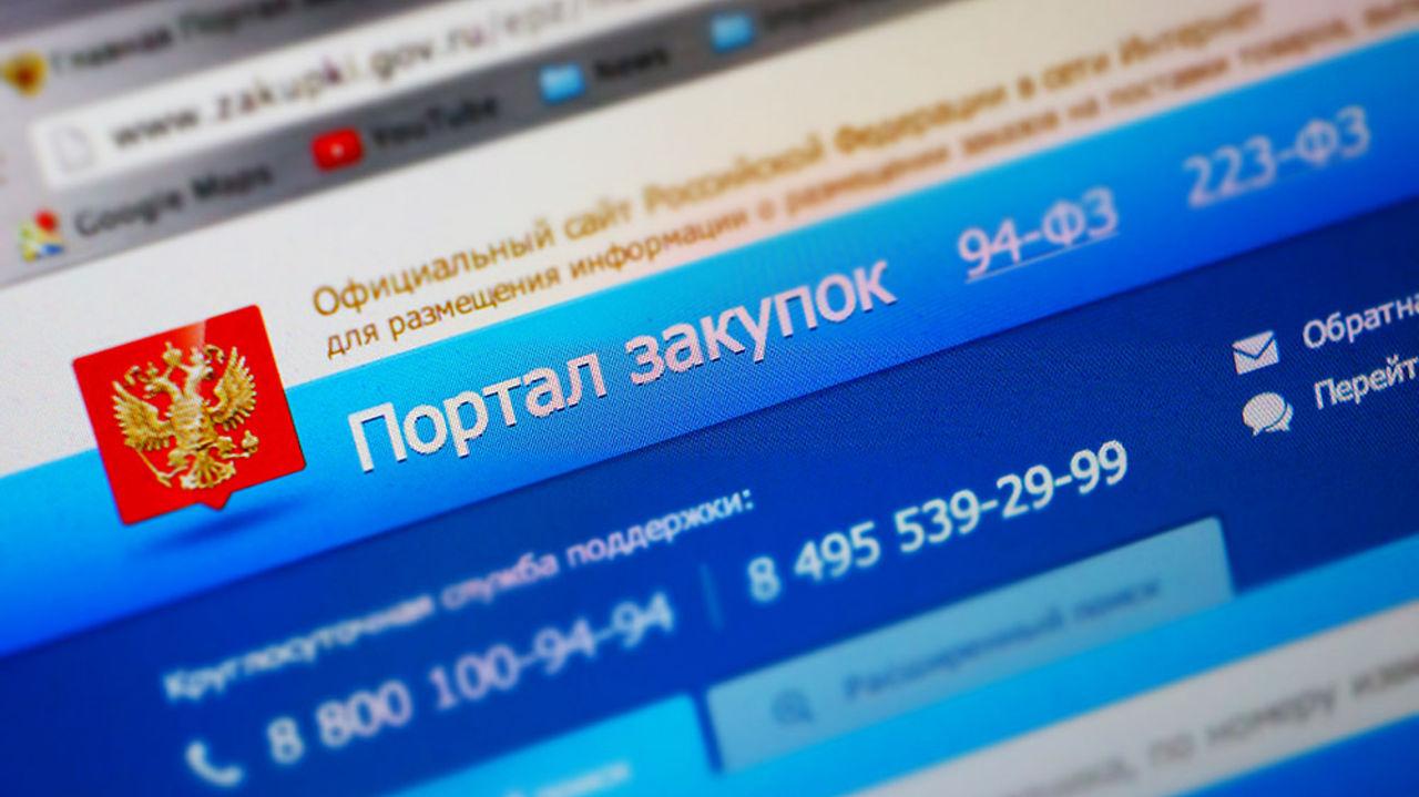 Татарстан оказался в аутсайдерах по эффективности региональных госзакупок