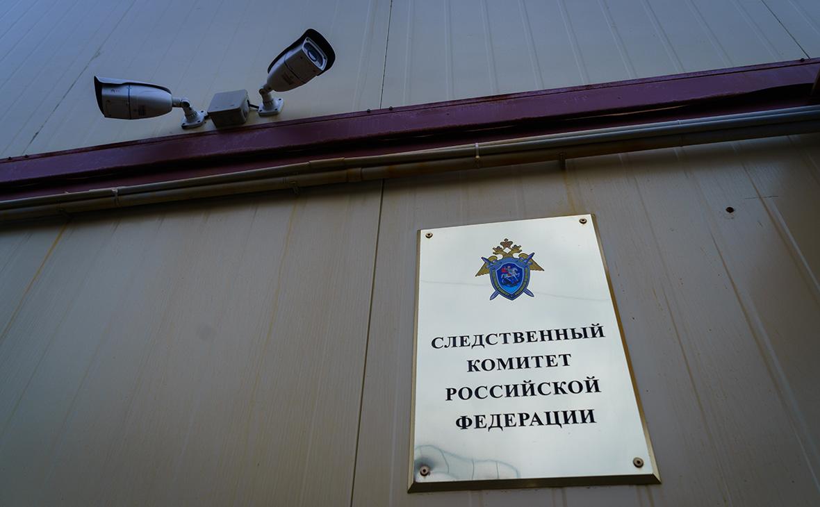 СК проверит бизнес расстрелянного делового партнера Марины Сечиной