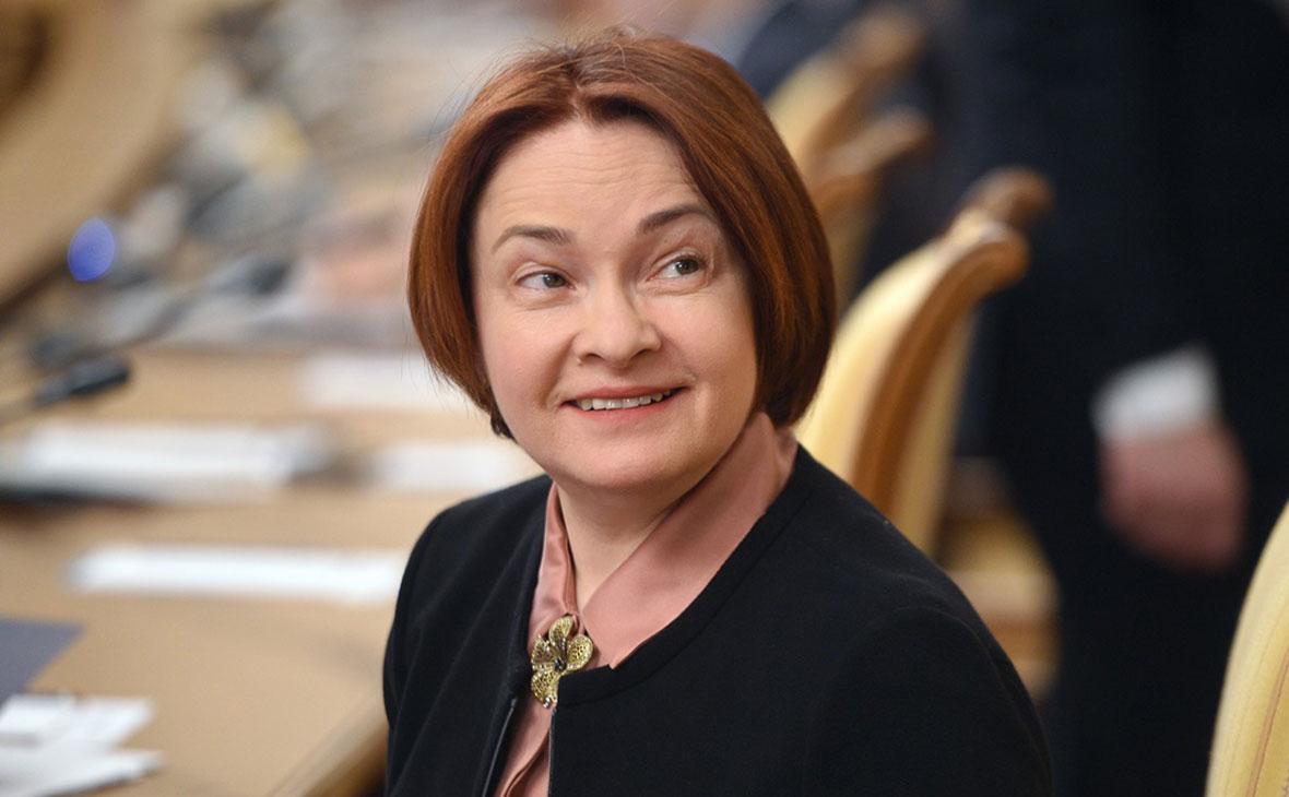 ЦБ назвал условие отсутствия роста инфляции при выполнении указов Путина
