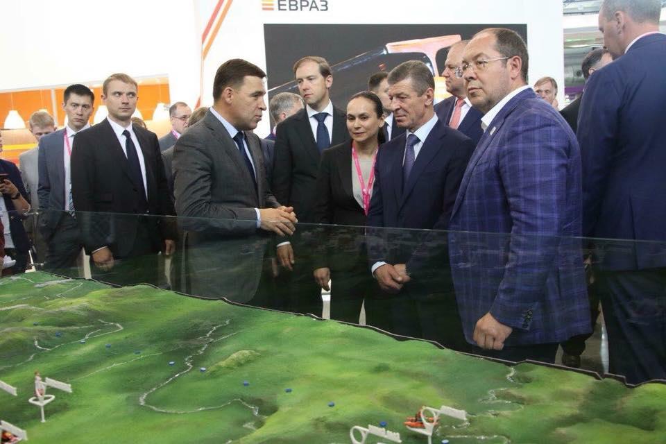 Стоимость проекта «Уральские Альпы» оценивается в 45 млрд рублей