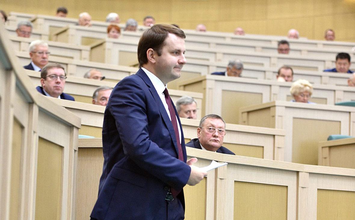 Орешкин предложил новый способ легализации доходов самозанятых