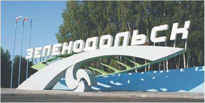 Госжилфонд передал 688 квартир зеленодольским аварийщикам
