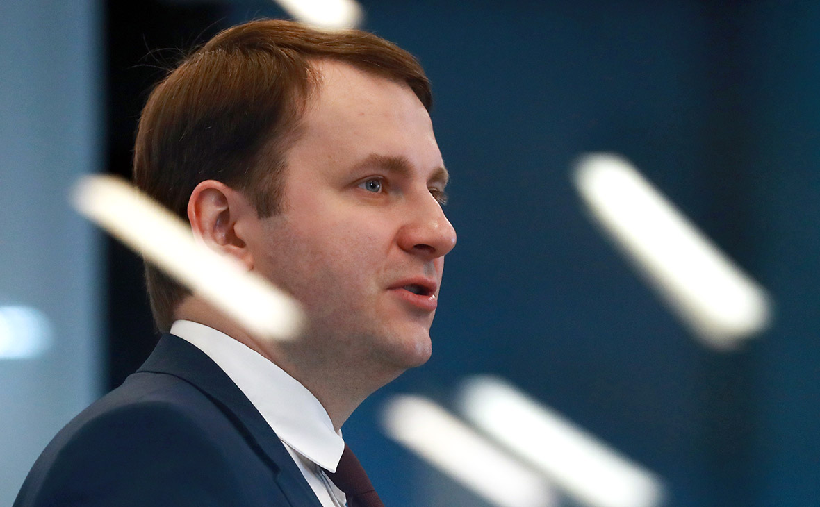 Минэкономразвития предсказало возвращение России к профициту бюджета