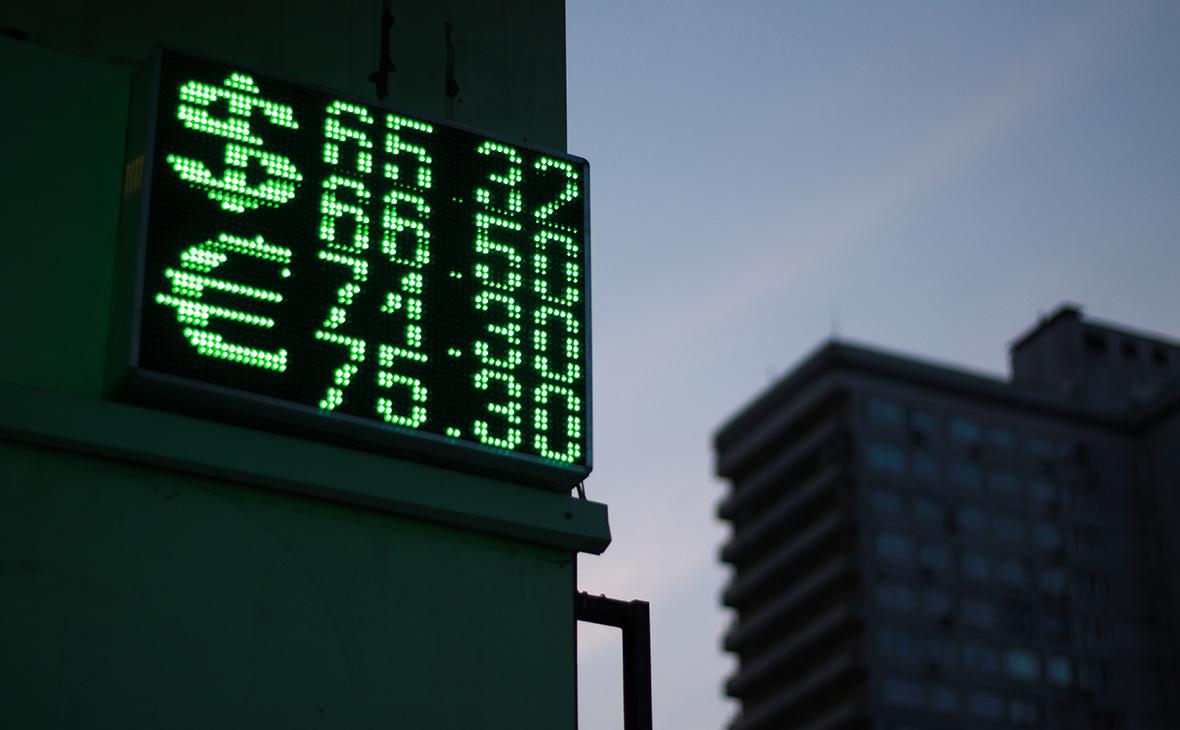 Счетная палата сочла оптимистичным заложенный в проект бюджета курс рубля
