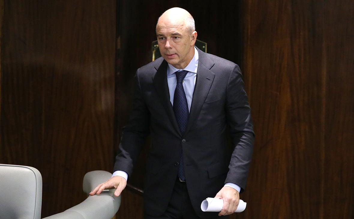 Глава Минфина назвал сроки проведения новой амнистии капиталов