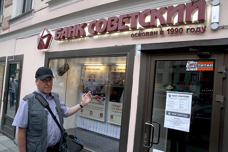 ЦБ подал иск о банкротстве петербургского банка «с лицом Депардье»