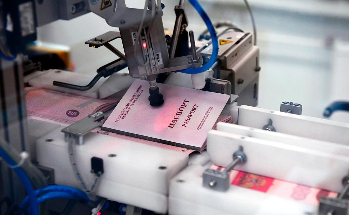 ОЭСР увидела риски для налоговой прозрачности в «золотых паспортах»