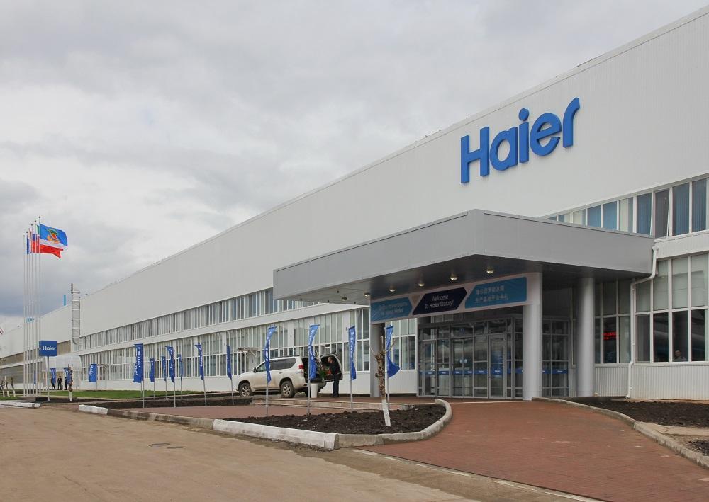 Haier откроет 3 новых завода в Набережных Челнах