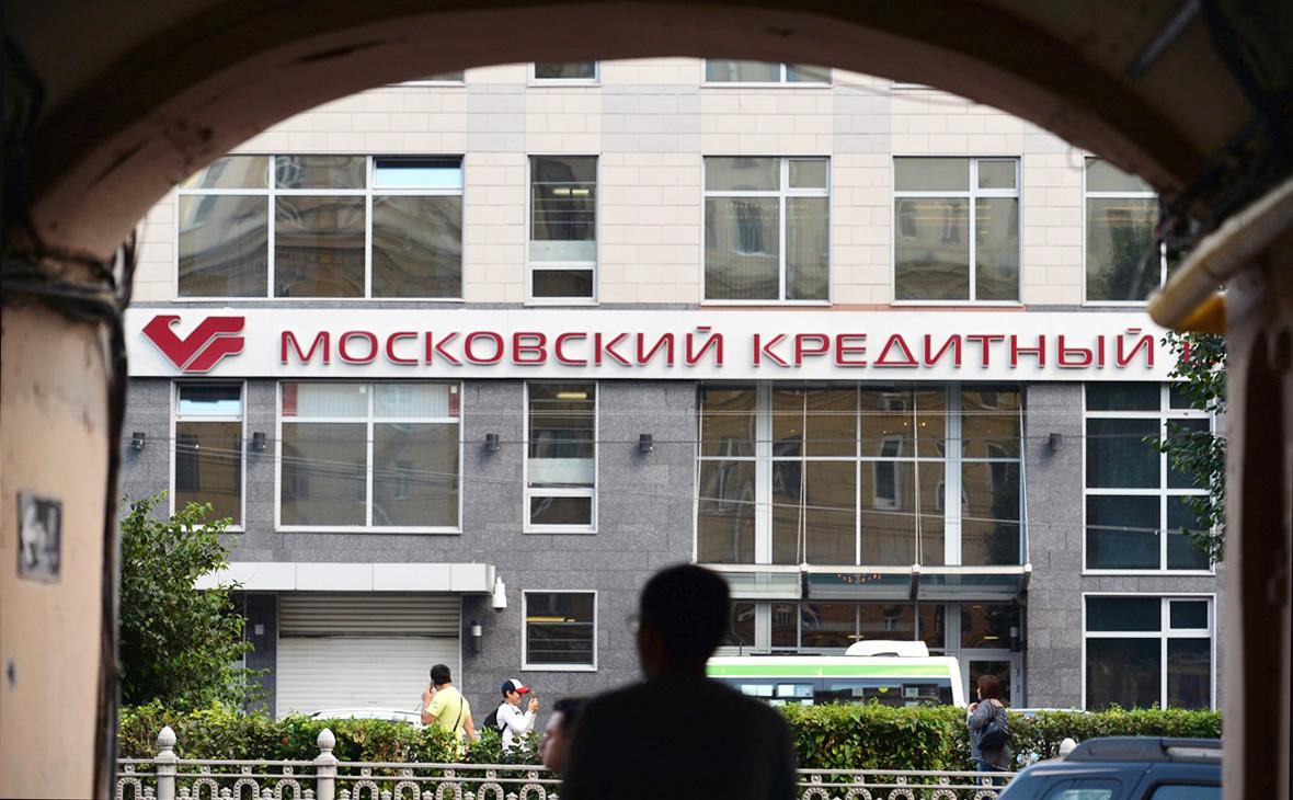 Михаил Полунин приглядит за деньгами «Роснефти»