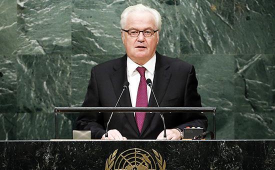 10 лет в ООН: чем запомнился Виталий Чуркин
