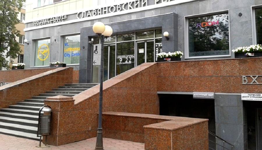 Московский банкир задолжал за коммунальные услуги в Перми