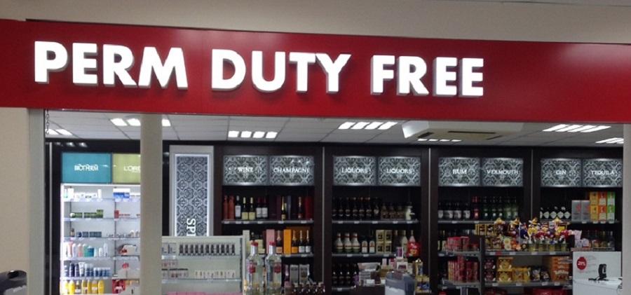 В зоне прилета Большого Савино откроется магазин DUTY FREE