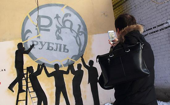 Россияне разошлись с правительством в прогнозе по ослаблению рубля