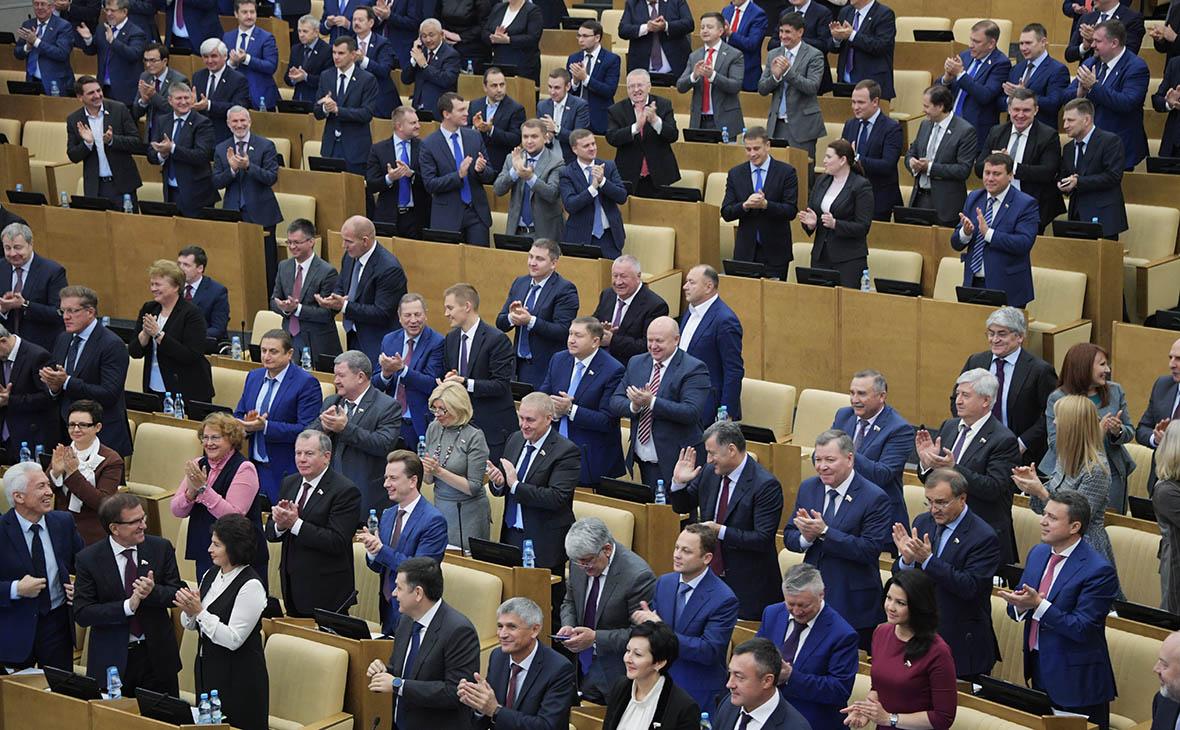 Депутаты Госдумы отправились во Францию изучать сокращение чиновников