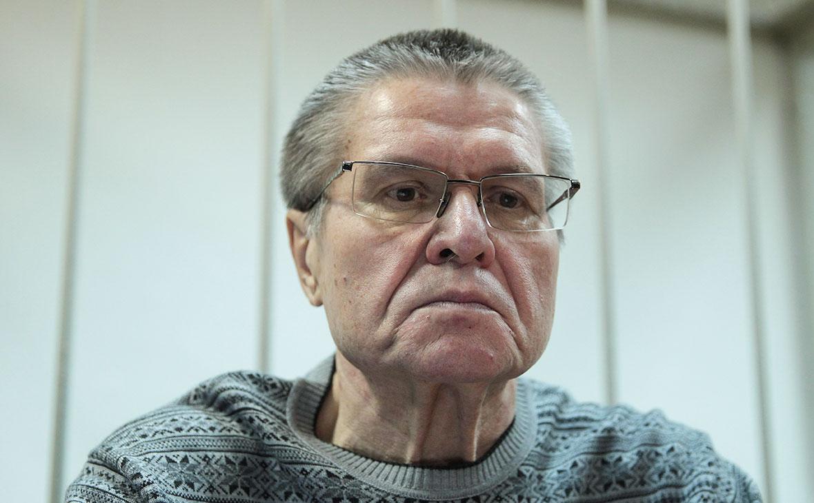 Улюкаев в «Матросской тишине» пожаловался на высокое давление
