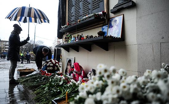 Адвокат сообщил о завершении расследования дела о теракте ...: http://www.rbc.ru/politics/13/05/2015/555324659a79474b83006e53