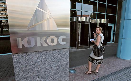 Миноритарии ЮКОСа подали в суд на бывших топ-менеджеров компании