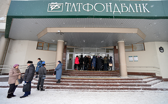 Налоги ивзносы впроблемных банках Татарстана засчитают уплаченными