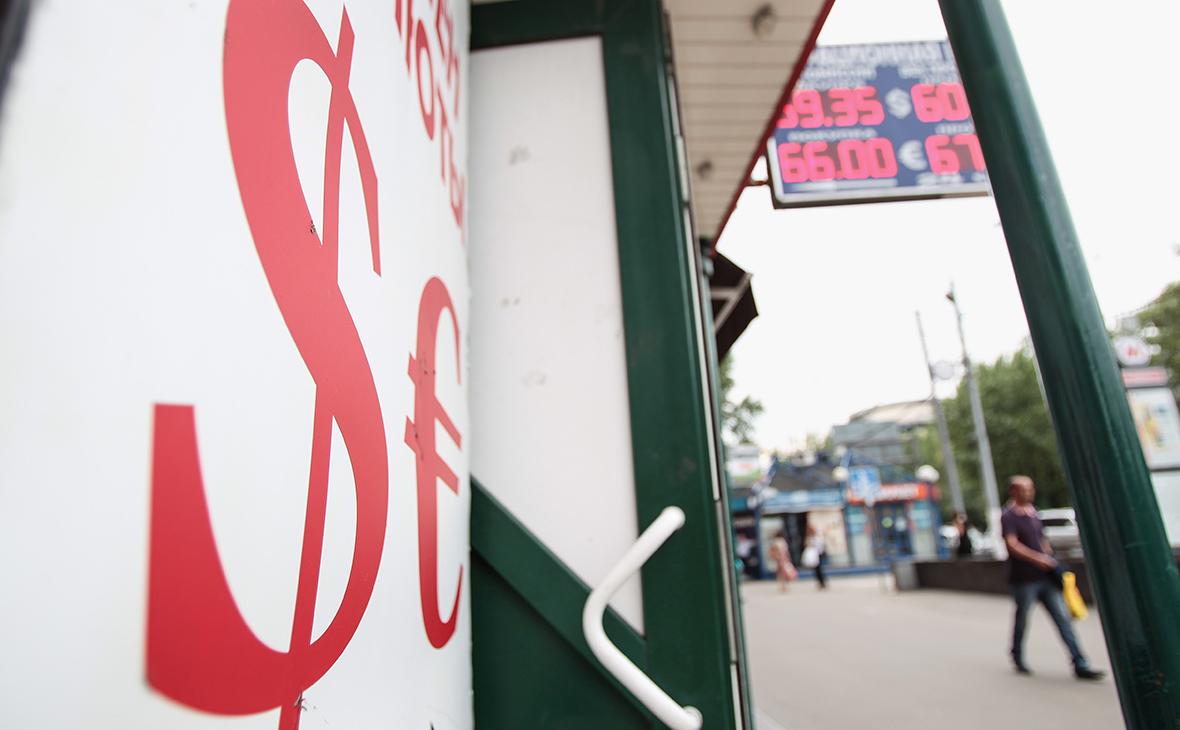 Минэкономразвития предупредило о дальнейшем давлении на рубль