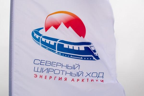 В Москве обсудили детали стратегического инвестпроекта Ямала