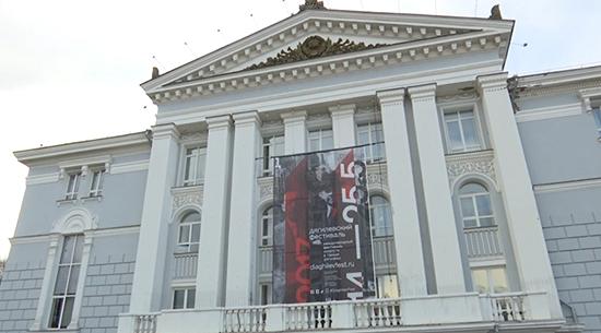 В Перми закрылся Дягилевский фестиваль