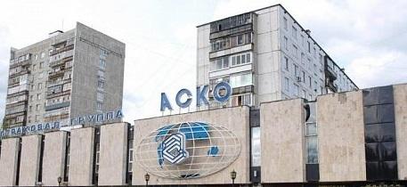 ЦБ РФ приостановил работу страховой группы «АСКО» из Татарстана