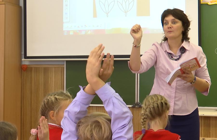 У прикамских учителей по официальным данным резко выросли зарплаты