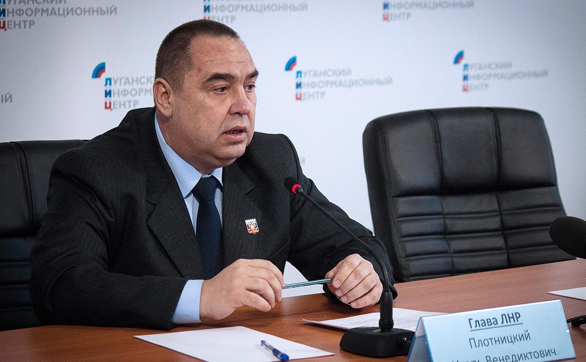 Плотницкий в эфире телевидения ЛНР поручил министрам «навести порядок»